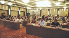 热烈祝贺上海市第十届中小学校长素质教育论坛