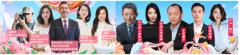 微博疯狂婚礼季,跨圈打造婚嫁行业品牌IP
