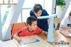 大力智能学习灯助力《领读中国》艺术研学之旅