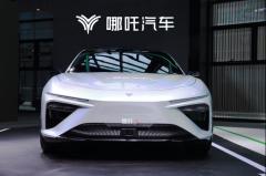 科技平权触手可及 首款数字汽车哪吒S亮相2021世